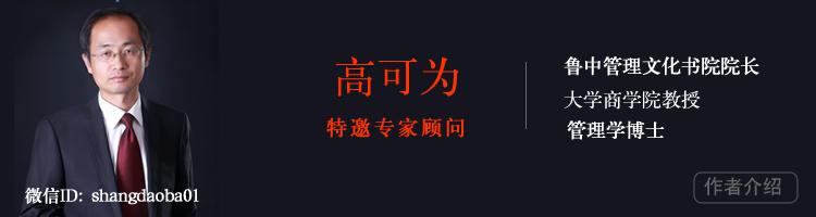 gaokewei.jpg